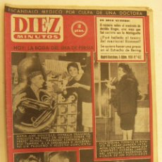 Coleccionismo de Revista Diez Minutos: REVISTA DIEZ MINUTOS Nº 432 1959. Lote 262617090