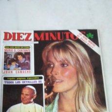 Coleccionismo de Revista Diez Minutos: DIEZ MINUTOS BO DEREK, JUAN CAMACHO, RIADA LEVANTE, JUAN PABLO II. GRACE KELLY 1982. Lote 262959060