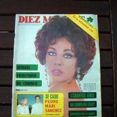 Coleccionismo de Revista Diez Minutos: DIEZ MINUTOS / CONCHA VELASCO, SERGIO Y ESTIBALIZ, ELKE SOMMER, ROCIO DURCAL, SARA LEZANA. Lote 263520330