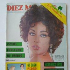 Coleccionismo de Revista Diez Minutos: REVISTA DIEZ MINUTOS NUM.1223,LOLA FLORES,ELKE SOMMER. Lote 264497244