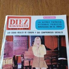 Coleccionismo de Revista Diez Minutos: DIEZ MINUTOS N°796. SYLVIE VARTAN - PATRICIA VITERBO MUERTE EN EL SENA - ALICIA GRANADOS.. Lote 265785284