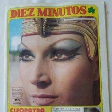 Collectionnisme de Magazine Diez Minutos: REVISTA DIEZ MINUTOS NUM.1186, ROCIO JURADO,OMAR SHARIF. Lote 267029264