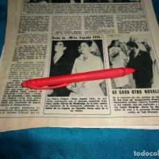 Collectionnisme de Magazine Diez Minutos: RECORTE : BODA DE MISS ESPAÑA 1976, LUZ Mª POLIGRE. DIEZ MINUTOS, OCTUBRE 1979(#). Lote 269349813
