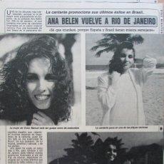 Collectionnisme de Magazine Diez Minutos: RECORTE REVISTA DIEZ MINUTOS N.º 1770 1985 ANA BELÉN, 2 PGS. Lote 269611738