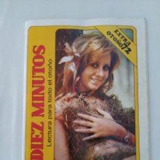 Coleccionismo de Revista Diez Minutos: REVISTA DIEZ MINUTOS EXTRA OTOÑO 1972. Lote 270534153