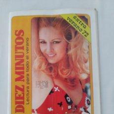 Coleccionismo de Revista Diez Minutos: REVISTA DIEZ MINUTOS EXTRA VERANO 1972. Lote 270534343
