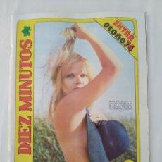 Coleccionismo de Revista Diez Minutos: REVISTA DIEZ MINUTOS EXTRA OTOÑO 1974. Lote 270534898