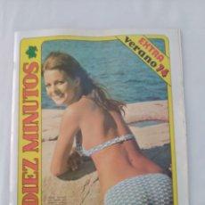 Coleccionismo de Revista Diez Minutos: REVISTA DIEZ MINUTOS EXTRA VERANO 1974. Lote 270535078
