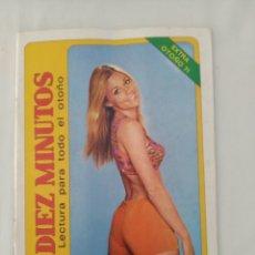Coleccionismo de Revista Diez Minutos: REVISTA DIEZ MINUTOS EXTRA OTOÑO 1971. Lote 270535288