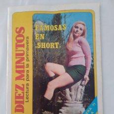 Coleccionismo de Revista Diez Minutos: REVISTA DIEZ MINUTOS EXTRA PRIMAVERA 1971. Lote 270535508