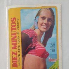 Coleccionismo de Revista Diez Minutos: REVISTA DIEZ MINUTOS EXTRA VERANO 1971. Lote 270535748
