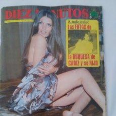 Coleccionismo de Revista Diez Minutos: REVISTA DIEZ MINUTOS NUM.1185, MARÍA JOSÉ CANTUDO,MISS EUROPA 1974. Lote 270540443