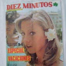 Coleccionismo de Revista Diez Minutos: REVISTA DIEZ MINUTOS, ESPECIAL VACACIONES NUM.1145, ROCÍO MARTIN MISS ESPAÑA 73. Lote 270570443