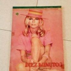 Coleccionismo de Revista Diez Minutos: EXTRA DIEZ MINUTOS LOS 100 MEJORES POSTERS 1972 COMPLETO. Lote 275452968