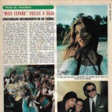 Coleccionismo de Revista Diez Minutos: OLGA FERNÁNDEZ, MISS ESPAÑA 1975: GRAN REPORTAJE GRÁFICO.. Lote 282907118