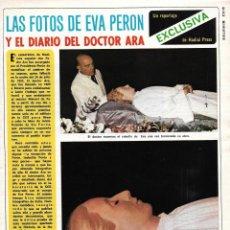 Coleccionismo de Revista Diez Minutos: EVA PERÓN ( EVITA ): GRAN REPORTAJE GRÁFICO SOBRE SU CADÁVER EMBALSAMADO. AÑOS 70. Lote 282984678