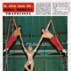 Coleccionismo de Revista Diez Minutos: ROSA MORENA: ENTREVISTA Y REPORTAJE GRÁFICO. AÑOS 70. Lote 283006278