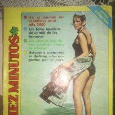 Coleccionismo de Revista Diez Minutos: DIEZ MINUTOS EXTRA PRIMAVERA.. Lote 284513883