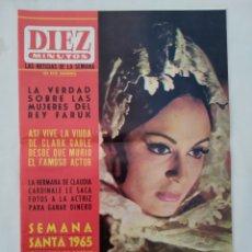Coleccionismo de Revista Diez Minutos: REVISTA DIEZ MINUTOS NUM.712, SEMANA SANTA 65, LOS TOROS,JUANITA REINA. Lote 288312468