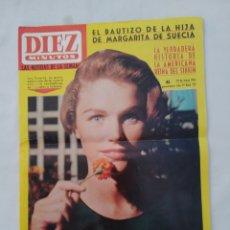 "Coleccionismo de Revista Diez Minutos: REVISTA DIEZ MINUTOS NUM.717,TERE LORCA,""EL CORDOBES"",LOLA FLORES. Lote 288313878"