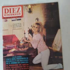 Coleccionismo de Revista Diez Minutos: REVISTA DIEZ MINUTOS NUM.702, ROCÍO DÚRCAL,PAQUITA RICO,LOS TOROS JUAN DE PALMA. Lote 288512563