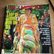 Coleccionismo de Revista Diez Minutos: REVISTA DIEZ MINUTOS- PORTADA LADY GEISHA EN JAPÓN, N°1813, 1986.. Lote 291491268