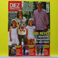 Coleccionismo de Revista Diez Minutos: DIEZ MINUTOS NÚM. 3287 - AGOSTO 2014 - LOS REYES - PEDRO SÁNCHEZ - M.T. CAMPOS - KIKO RIVERA - 98P.. Lote 296871113