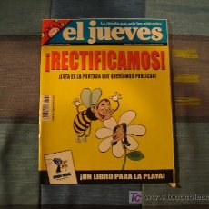 Coleccionismo de Revista El Jueves: REVISTA EL JUEVES -RECTIFICAMOS Nº1574 JULIO 2007-COMO NUEVO!!. Lote 23859838