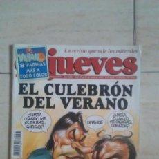 Coleccionismo de Revista El Jueves: REVISTA DE HUMOR - EL JUEVES Nº 947 - EL CULEBRON DEL VERANO - AÑO 1995 - GOLY. Lote 38024684