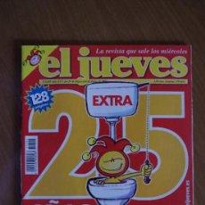 Coleccionismo de Revista El Jueves: EL JUEVES EXTRA 25 ANIVERSARIO + ESPECIAL 25 ANIVERSARIO LO MAS MEJOR. Lote 37545955