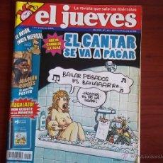 Coleccionismo de Revista El Jueves: EL JUEVES - Nº 1521 - 25 DE JULIO DE 2006 ( CONTIENE POSTER DE JOAQUIN CORTES). Lote 39507645