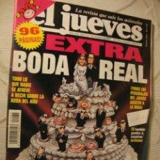 Coleccionismo de Revista El Jueves: COMIC REVISTAS EL JUEVES EXTRA BODA REAL URDANGARIN. Lote 39885519
