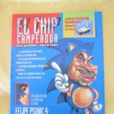 Coleccionismo de Revista El Jueves: REVISTA EL JUEVES Nº877 - 1994. Lote 45786158