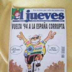 Coleccionismo de Revista El Jueves: REVISTA EL JUEVES Nº 884 - 1994. Lote 45787703