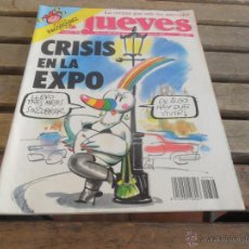 Coleccionismo de Revista El Jueves: REVISTA EL JUEVES LA REVISTA QUE SALE LOS MIERCOLES NUMERO 796. Lote 49195022
