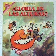 Coleccionismo de Revista El Jueves: REVISTA . EL JUEVES . PENDONES DEL HUMOR . NÚMERO 74. Lote 56234081