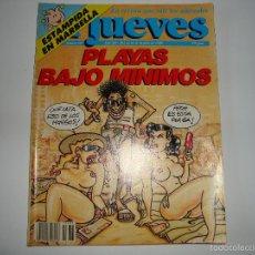 Coleccionismo de Revista El Jueves: REVISTA EL JUEVES Nº 687 AÑO XIV 25 AL 31 JULIO 1990, PLAYAS BAJO MINIMOS. Lote 56830550