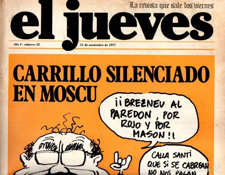 EL JUEVES Nº 25 - 11 NOV. 1977 (Coleccionismo - Revistas y Periódicos Modernos (a partir de 1.940) - Revista El Jueves)