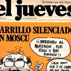 Coleccionismo de Revista El Jueves: EL JUEVES Nº 25 - 11 NOV. 1977. Lote 58321835