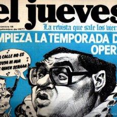 Coleccionismo de Revista El Jueves: EL JUEVES Nº 18 - 23 SET. 1977. Lote 58321882