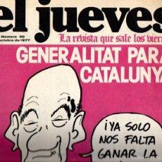 Coleccionismo de Revista El Jueves: EL JUEVES Nº 20 - 7 OCT. 1977. Lote 58321917