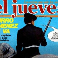 Coleccionismo de Revista El Jueves: EL JUEVES Nº 43 - 17 MAR. 1978. Lote 58322499