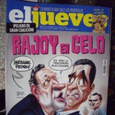 Coleccionismo de Revista El Jueves: EL JUEVES N 2041 2016. Lote 62150672
