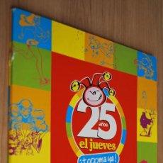 Coleccionismo de Revista El Jueves: EL JUEVES - ESPECIAL 25 AÑOS - LO MÁS MEJOR 2 - ESPECIAL COLECCIONISTAS. Lote 62166888