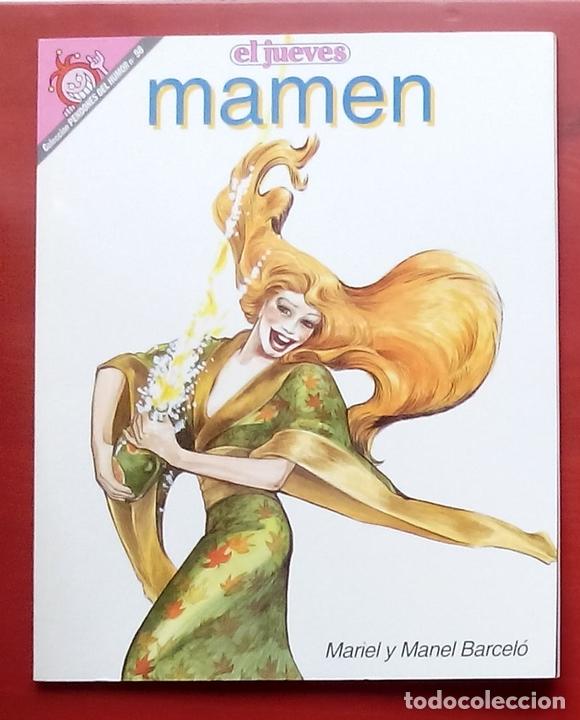 Coleccionismo de Revista El Jueves: Lote de 7 tomos- MAMEN de MARIEL y MANEL BARCELÓ y CONTACTOS - PENDONES 10, 61,68,80,98,109 y 126 - Foto 14 - 82021815