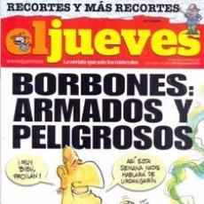 Coleccionismo de Revista El Jueves: REVISTA EL JUEVES Nº 1821 DEL 18 AL 24 DE ABRIL DE 2012. 2 PORTADAS PARA UNA MISMA REVISTA.. Lote 87530040