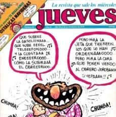 Coleccionismo de Revista El Jueves: EL JUEVES Nº 82 DEL 20 AL 26 DICIEMBRE 1978 (CON LAS 12 POSTALES). Lote 91974075