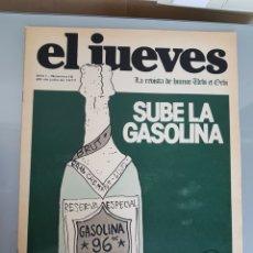 Coleccionismo de Revista El Jueves: EL JUEVES N° 10 1977 MUY DIFICIL. Lote 96936998