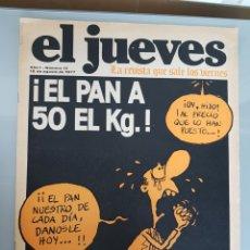 Coleccionismo de Revista El Jueves: EL JUEVES N° 12 1977 MUY DIFICIL. Lote 96937843