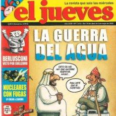 Coleccionismo de Revista El Jueves: EL JUEVES. Nº 1614. 6 MAYO 2008. (B/60). Lote 98752155